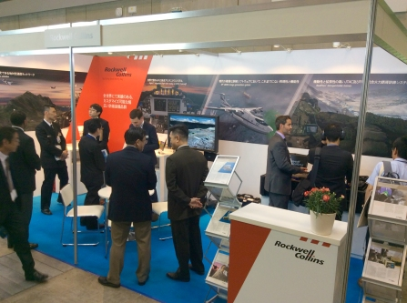 A number of our Government Systems solutions were showcased at the 2015 Maritime/Air Systems & Technologies (MAST) Asia trade show in Yokohama, Japan. It was the first international defense trade show to be held Japan.